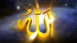 download lagu Al-Asma' Al-Husna  TVRI gratis