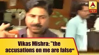 "Lucknow: Passport Office Official Vikas Mishra Says, ""The Accusations On Me Are False"" 