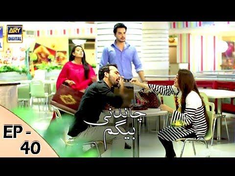 Chandni Begum Episode 40 - 24th November 2017 - ARY Digital Drama thumbnail