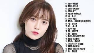 The best of 20 Beautiful Chinese Mandarin songs Classic Love Songs ? ?????????? #5