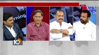 Discussion on Farmers Strikes and Support Price For Crops | News Morning