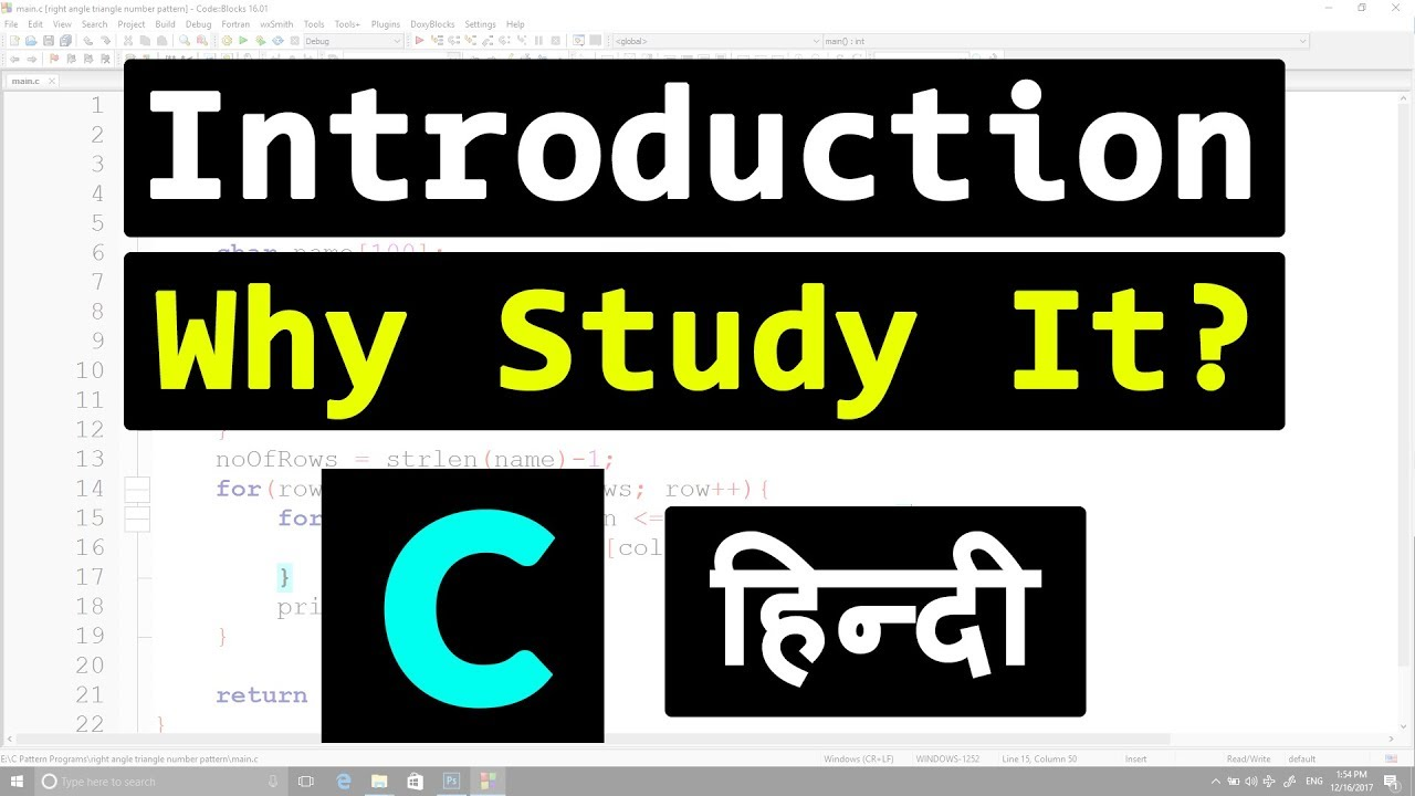programming video tutorials for beginners in Hindi | Introduction ...