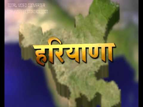 Krishi Karman Award 2011-12  by Suraj Prakash.wmv