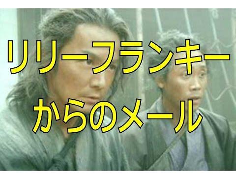 ブライトリング 時計 ヨドバシ / 時計 ミウラ