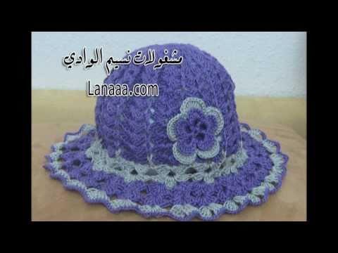 مشغولات نسيم الوادي جاليري | المجموعه الأولى Music Videos