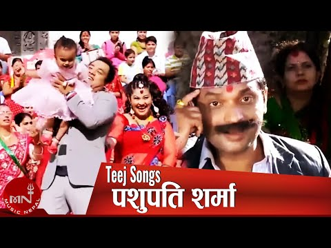 Best Of Pasupati Sharma Teej Promos 2071 | Video Jukebox video