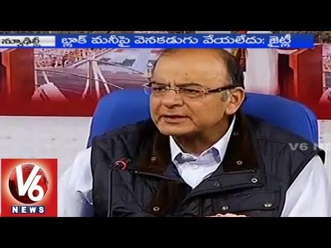 Black money names are not enough, need evidence, says Arun Jaitley (09-02-2015)