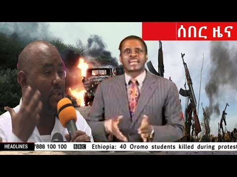 TOP ESAT Latest Ethiopia news today March 24, 2019 / መታየት ያለበት thumbnail
