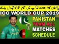 ICC World Cup 2019 | Pakistan All Matches Schedule In World Cup 2019