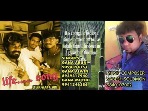 Chennai gana   GANA ALWIN  - LIFE SONG   2017   MUSIC ALBUM