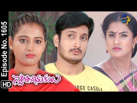 Swathi Chinukulu   24th October 2018   Full Episode No 1605   ETV Telugu