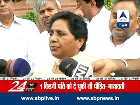 Mayawati Demands Cbi Probe In Mohanlalganj Rape-murder Case video