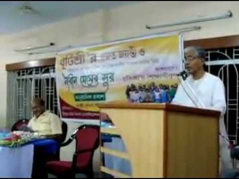 CM-Manik Sarkar's Speech at Dhritishree