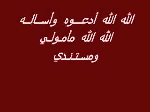 Qasidah Hadramaut