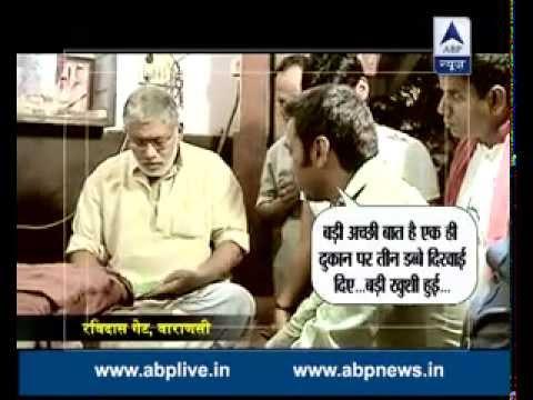 Yeh Bharat Desh Hai Mera from Ravidas Gate, Varanasi: People still taking cleanliness for granted