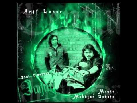 Arif Lohar ft Mukhtar Sahota - Mitti Deya Baweya