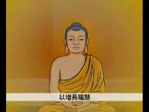 (Buddhist Stories) Repaying a Debt for 7 Days (佛教故事) 報恩七天