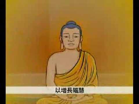 (Buddhist Stories) Repaying a Debt for 7 Days (佛教故事) 報恩七天