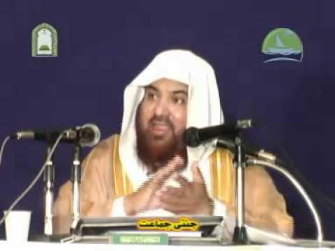 JANNAT Ki Nehmate Jannat Ka Nazara Jannati Jamaat 4  8 Sheikh...
