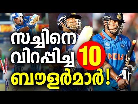 10 bowlers who tormented Sachin Tendulkar