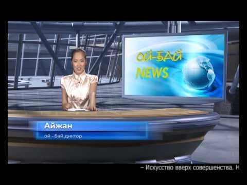 Скетч-шоу «Куырдак» (полный выпуск от 26.09.2012)