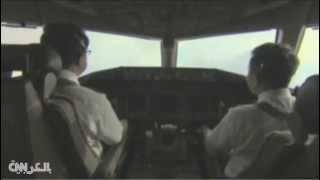 هل تساعد كاميرات قمرة القيادة بالكشف عن أسباب سقوط الطائرات