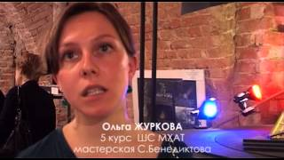 КЛИН 8 молодые художники театра (The young theatre artists of Moscow)