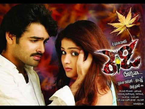 Ready Telugu Movie Full Songs - Jukebox
