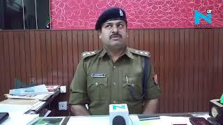 Cyber Crime से बचने के सटीक उपाय, Nodal Officer से खास बातचीत | NYOOOZ UP