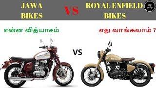 Royal Enfield Bikes VS Jawa Bikes   எது வாங்கலாம் ?