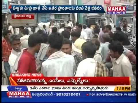 Special Focus On Srikakulam Workers -Mahaanews