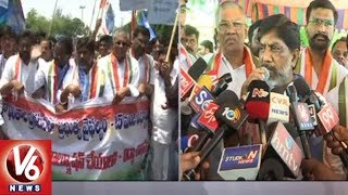 Congress CLP Leader Bhatti Vikramarka Participate In Rally At Khammam | TS Inter Results Issue