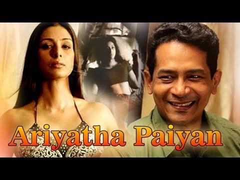 Ariyatha Paiyan | Full Tamil Movie | Tabu, Atul Kulkarni, Rajpal Yadav