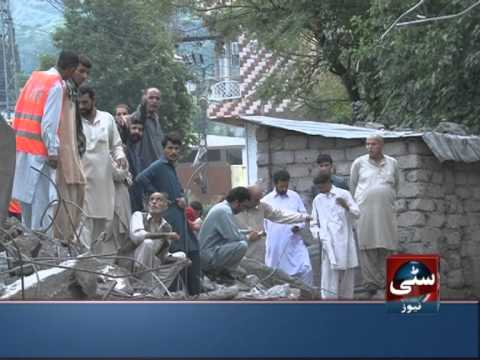 Muzaffarabad City News Bulliten 08-09-2012 HD.mpg