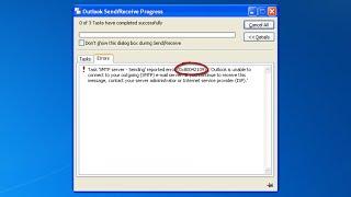 How to Fix PC Error Code 0x80042109