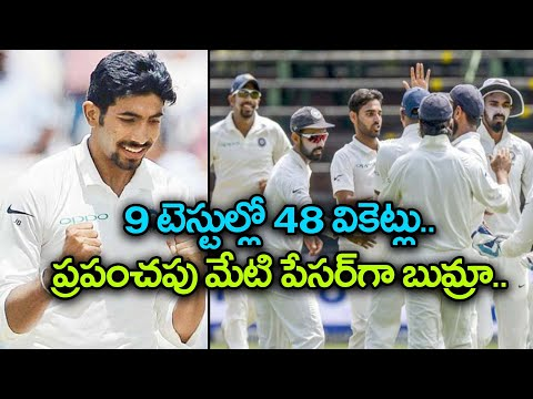 Ind vs Aus 4th Test: What Makes Jasprit Bumrah So Good ? |  Oneindia Telugu