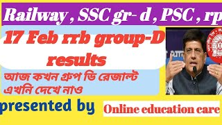 rrb group -D results 2018|| by online education care ||