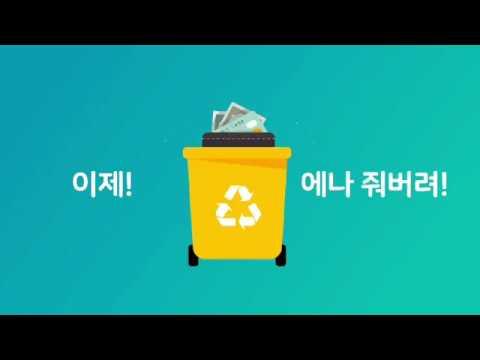 큐바오 광고 영상