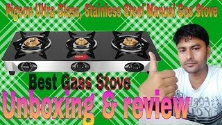 Pigeon Ultra Glass, Stainless Steel Manual Gas Stove 3 Burners Unboxing &review
