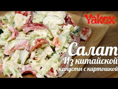 Самые вкусные и сытные салаты рецепты