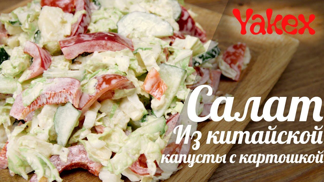 Сытные салаты рецепты простые