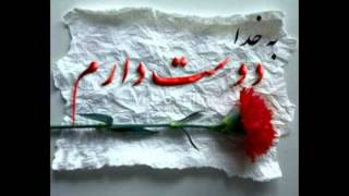 خوشترين كوراني فارسي