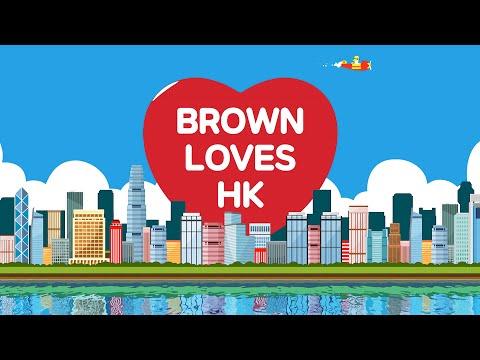 LINE FRIENDS in HONGKONG, BROWN LOVES HK
