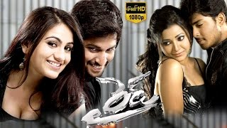 Ride Telugu Full Movie || Nani, Tanish, Aksha, Swetha Basu Prasad