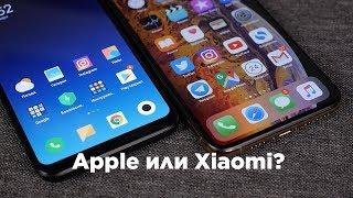 iPhone Xs Max против Xiaomi  Mi 8 — КТО КОГО?