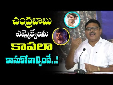 Ambati Rambabu Funny Satires on Chandrababu Naidu | Latest Political News 2018 | IndionTvNews