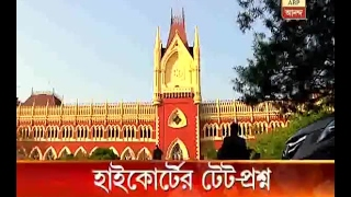 Download What is the opinion of state government and primary education board in massive allegation 3Gp Mp4
