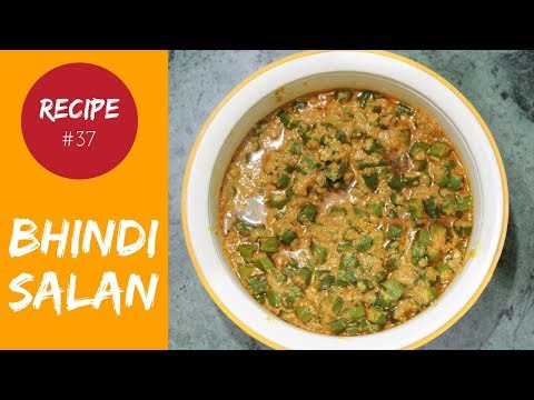 Bhindi Ka Salan - घर में बनाना सीखे ग्रेवी वाली भिंडी की सब्ज़ी | भिंडी सालन |