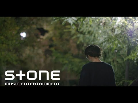 코듀로이 (Corduroy) - Concentrate MV