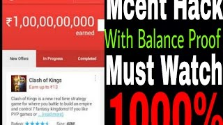 Hack mcent || Earn Unlimited money 100% proof